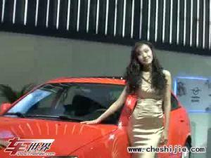 海马欢动精彩亮相第六届广州车展