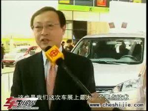 日产中国、英菲尼迪上海车展震撼登场
