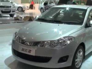 自主知识产品 奇瑞风云2北京车展首发
