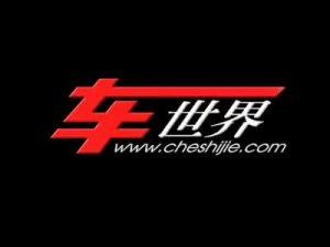 吉普Renegade首次亮相08北京国际车展