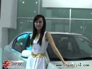 铃木利亚纳 亮相第六届广州车展
