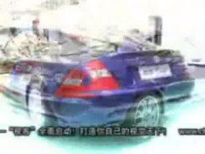 经典车型又出改款 华晨中华Coupe上市