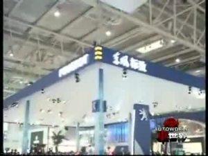 标致东风标致合力演绎2008北京车展
