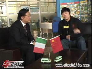 南京依维柯—同步科技 商业典范