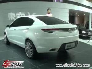 东南汽车V5亮相广州汽车展览会