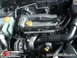 【奇瑞A5汽车视频|奇瑞A5新车视频-最新奇瑞A5视频】-易车网图片