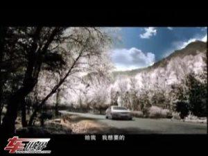 上汽荣威Roewe550引领汽车数字时代