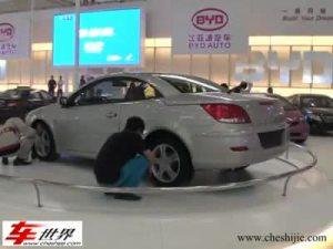 比亚迪硬顶敞篷轿跑F8 将出战北京车展