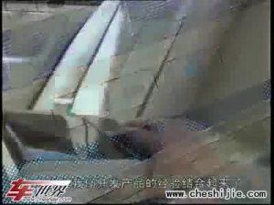 大众PASSAT新领域亮相上海车展