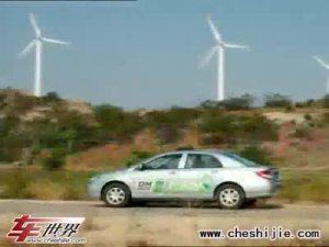 比亚迪F3DM新能源车将向私人零售