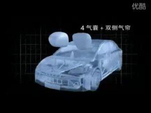 中法合作的结晶 雪铁龙凯旋制造全程