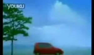 比亚迪汽车福莱尔宣传广告华丽篇
