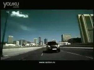 俄国版广告双龙雷斯特汽车广告