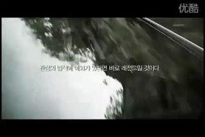 本田Honda Legend2009韩国宣传片