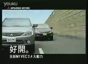 装载量大驾驶简单的三菱君阁广告