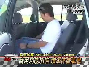 台湾媒体权威解析三菱君阁多功能车2