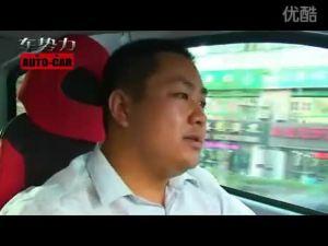 我评我车——双环小贵族评测视频
