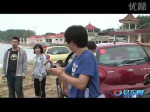 瑞麒M1车友北戴河环保沙滩之旅