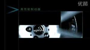 官方捷豹XF高清宣传片驾驶性能全体验.