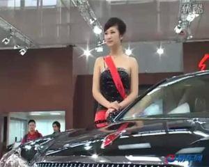 2009广州车展 庄重高雅红旗盛世车模