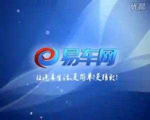 09广州车展长安悦翔动感耀羊城