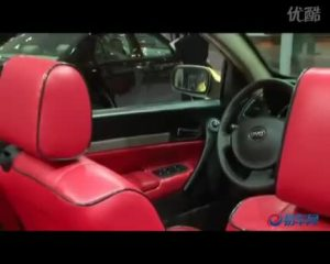09广州车展最完美国产敞篷 比亚迪S8