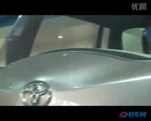 09广州车展 外形迥异的丰田HICT