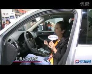 2009广州车展易车展视 S的不是UV是寂寞