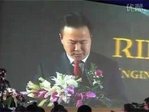 中国骄傲 入主未来 瑞麒G5价格发布