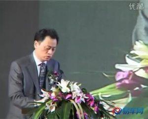 瑞麒G5 新车上市发布会 郭谦致辞