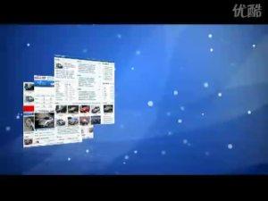 奇瑞A3 2010款上市发布会现场实况(1)