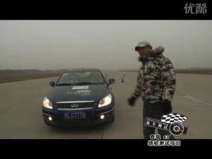 易车测试 奇瑞A3 绕桩测试视频