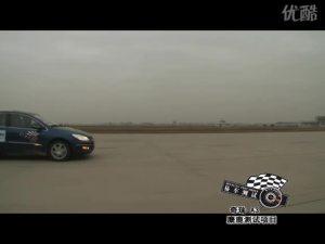 易车测试 奇瑞A3 麋鹿测试视频