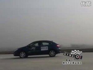 易车测试 奇瑞A3 转向不足视频