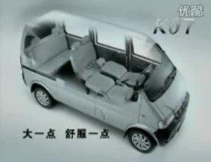 微车中的小霸王新款东风小康K07