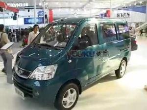 08北京车展--昌河汽车福瑞达车型