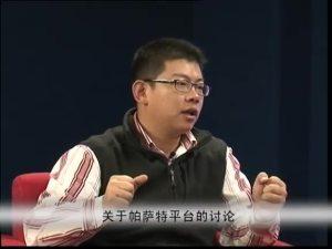易车测试:PASSAT新领驭购买指南_下