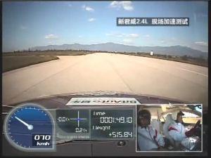易车测试:通用别克新君威动力评测_上