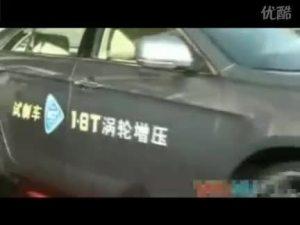 2010北京车展 华泰b11抢先登场