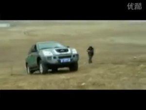 2010北京车展 威麟X5体验国产魅力