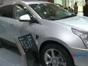 2010北京车展 凯迪拉克SRX银色3.0L旗舰
