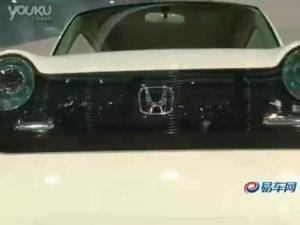 2010北京车展 本田展台EV-N概念车