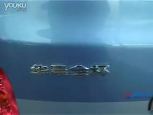 2010北京车展 金杯海狮第六代纯电动车