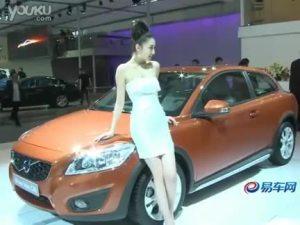 2010北京车展 沃尔沃C30靓丽车模