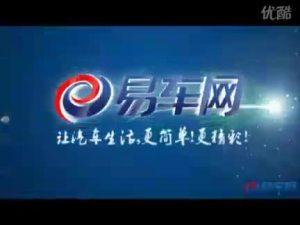 2010北京车展 沃尔沃c30富有热情的车模