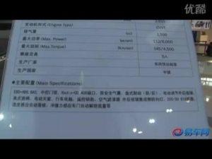 2010北京车展 玩乐派 起亚赛拉图欧风