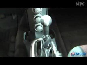 2010北京车展 莲花汽车-L3两厢
