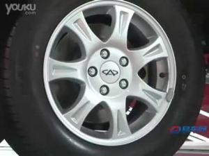 2010北京车展奇瑞汽车瑞虎 大师版