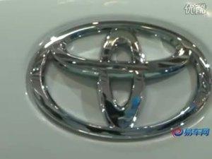 2010北京车展 一汽丰田卡罗拉车型