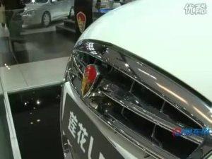2010北京车展 白色莲花 L5登场展示